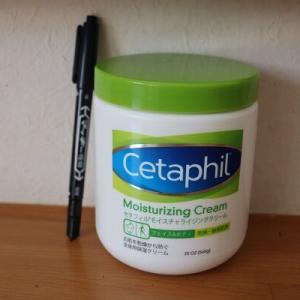 アトピー乾燥肌におすすめ安い市販保湿剤セタフィルクリーム 口コミ