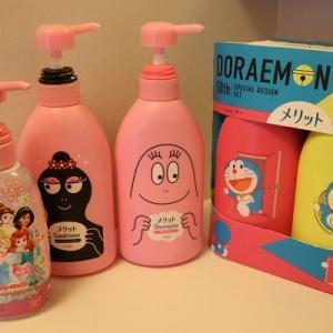 アトピー子のシャンプーと石鹸と歯磨き粉事情