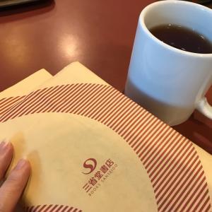 京都では知る人ぞ知るノマドカフェが潰れてショック!