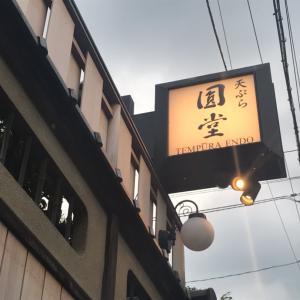 入籍日は祇園の料亭で記念ディナー♡