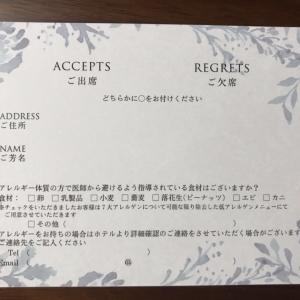 【結婚式準備】招待状の返信が1番早かったゲストは誰?