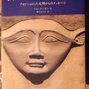 書籍紹介:新・ハトホルの書(P120-121、P111-127)