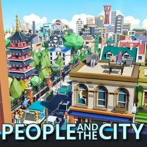 【ピープル・アンド・ザ・シティー】都市の模様替えと進捗