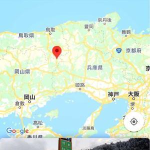西粟倉村までdrive🚗✨