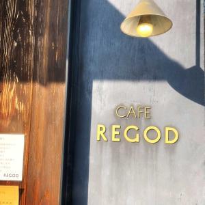お友達のカフェに行ってきた♪