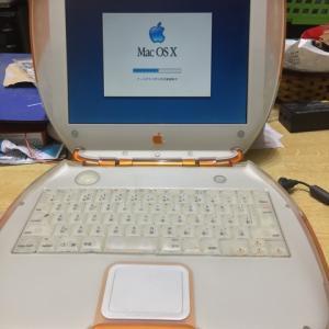 iBook G3 シェル