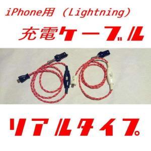 発想が産む人気商品 こたつケーブル式充電コード