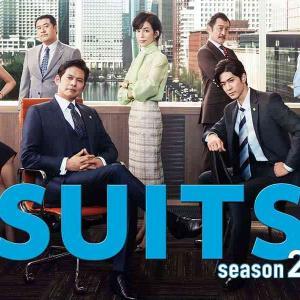 「SUIT/スーツ2」 第11話 ネタバレ感想~全15話まだ4話ある衝撃