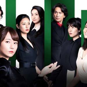 『七人の秘書』 第2話 ネタバレ感想 ~ぼっちな杉田かおる