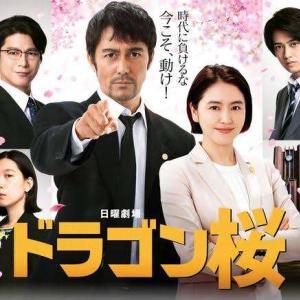 「ドラゴン桜」 第3話 ネタバレ 感想~今日から面白い!シンプルが大事!東大もドラマも。