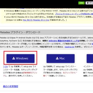 Android Studioを日本語化する方法