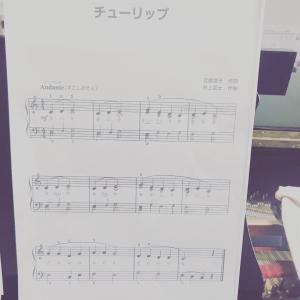 お母様とチューリップ連弾♪【横浜市神奈川区 ピアノ教室】カンターレ音楽教室