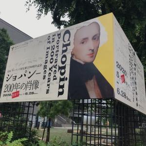 ショパン展へ!【横浜市神奈川区 ピアノ教室】カンターレ音楽教室