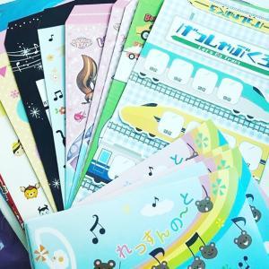 ご入会のご連絡♪ありがとうございます【横浜市神奈川区 ピアノ教室】カンターレ音楽教室