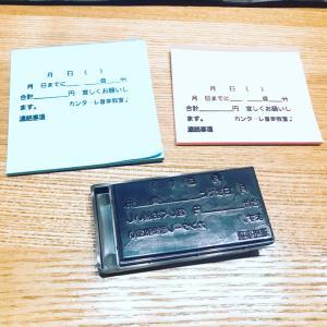ピアノ教室 ハンコ到着♪【横浜市神奈川区 ピアノ教室】カンターレ音楽教室