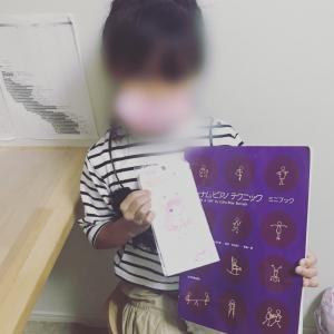 プレゼント♪【横浜市神奈川区 ピアノ教室】カンターレ音楽教室