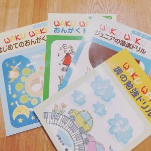 復習・お家での練習がとても大切♪【横浜市 神奈川区 ピアノ教室】カンターレ音楽教室
