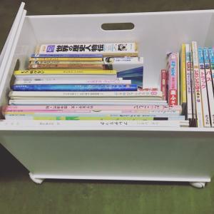 絵本収納♪【横浜市 神奈川区 ピアノ教室】カンターレ音楽教室