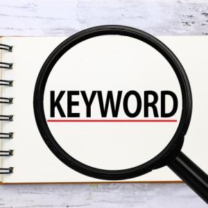 キーワードプランナーの登録方法と使い方(無料)