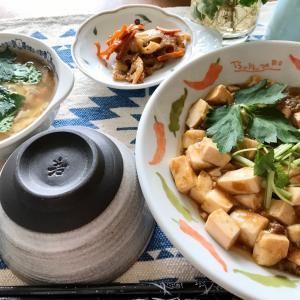 麻婆豆腐とちょっと嬉しいこと
