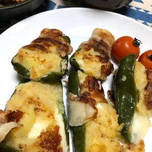 ピーマンのチーズ肉巻きとむらさき芋チップ