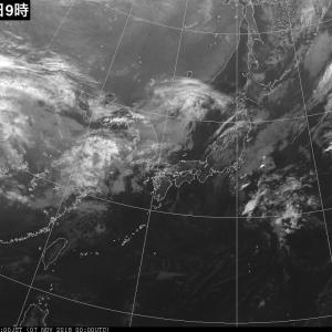 低気圧の気象衛星画像を見る