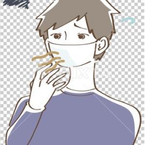 マスクをしてる時に、口臭が気になることありませんか?