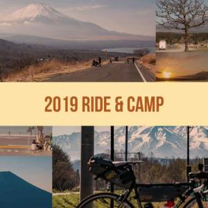 2019年、ライド&キャンプの振り返り