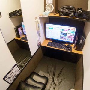 快活クラブの「鍵付完全個室」が快適だった話。宿・ホテル代わりに使えそう