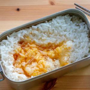 家でキャンプ気分を。「メスティン」で米炊いてみた #家キャンプ