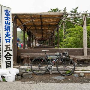 夏の「ふじあざみライン〜山中湖〜忍野八海」。関東から日帰りでいける標高高めの涼しいライド