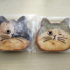 ねこねこパン