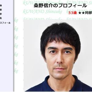 阿部寛さん、『まだ結婚できない男』の人物紹介が爆速「公式ホームページに寄せてて草」「こういう遊び心すこ」「阿部寛のHP知らんやつわからんやろこれw」2chなんJまだ結婚できない男まとめ