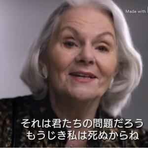 【悲報】日本人さん、政治に関心がなくなってしまう「興味持ったら何か変わるんか?」「若者よ政治に行くなのCMすこ」「好きの反対は無関心やろな」2chなんJ政治に興味ないまとめ