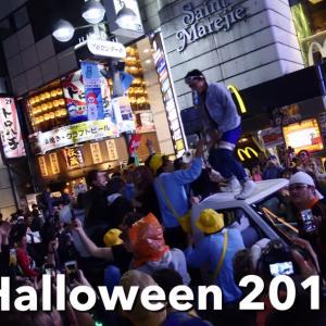 【悲報】今年の渋谷ハロウィンは一体どうなるんや?「わい陽キャ、今年も渋谷行くことを決意」「変態仮装行列とか言われてて草」「去年がピークやろ?」2chなんJ渋谷ハロウィン2019まとめ