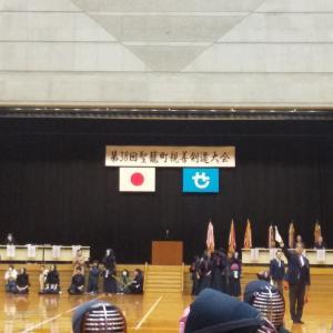 聖籠町の剣道大会