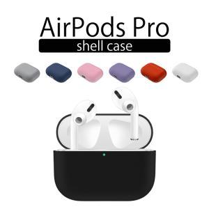 AirPodsPro シリコンケース 販売開始しました!
