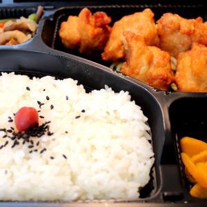これで250円!スーパー福やの激安弁当【青森県青森市】食べて応援!