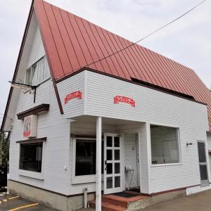 極旨なジャンボカツカレー!喫茶ラヴェンダー【青森県青森市】&ここまでやるか!