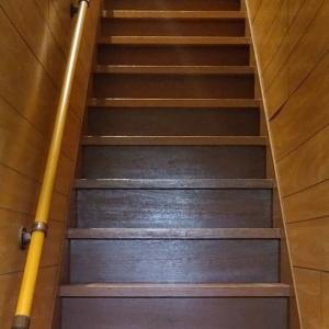 階段リセット