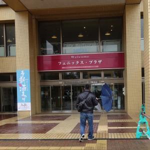 今年の福井県の新酒まつりは大変でした