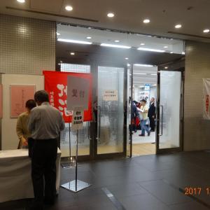 埼玉県には新しさを感じる若手の蔵があります
