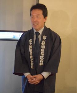 富士錦酒造の蔵開きは日本一の規模らしい