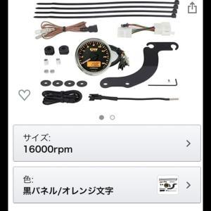 時計は欲しいよね。