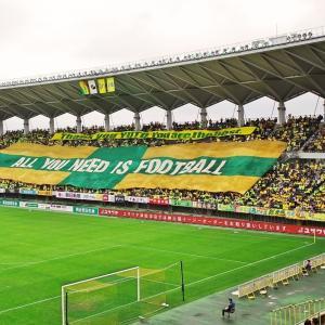 2020シーズン サッカーJ2リーグ 第4節 栃木SC VS ジェフユナイテッド千葉