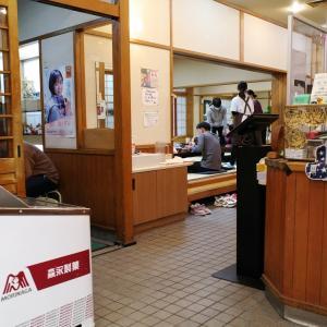 レストラン倉井(下野)②