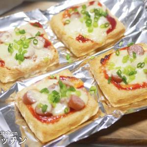 【手抜きでごめんなさい!】包丁まな板要らずで簡単すぎる『低糖質ピザ』の作り方