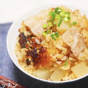 【全部入れて炊くだけ】大根がとろけて最高に美味しい!『豚バラ大根炊き込みご飯』の作り方
