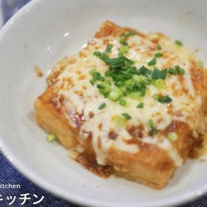 レンジで2分で作れる『オイマヨチーズ厚揚げ』が簡単すぎるのに超危険な美味しさ!