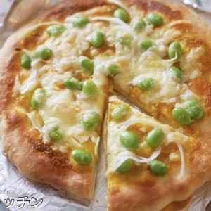 【オーブン不要!ポリ袋で混ぜるだけ!】発酵なしの『最速ピザ』が簡単すぎる!